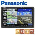 Panasonic ポータブルナビ 7インチ 7型 交通情報 VICS WIDE対応 ワンセグTV GORILLA CN-G710D