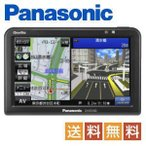Panasonic ポータブルナビ 5インチ 交通情報 VICS WIDE対応 ワンセグTV GORILLA CN-G510D