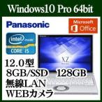 Panasonic/Win 10/Core i5/12.0型/8GBメモリ/SSD 128GB/SIMフリー/無線LAN/ノートPC タブレットにもなる!高速起動!Let's note CF-XZ6HFAQR