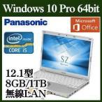 =ポイント2倍= ノートPC ノートパソコン Panasonic Win 10 12.1型 Office Core i5 8GB 1TB DVD 無線LAN 12時間駆動 Let's note SZシリーズ CF-SZ6BDKPR