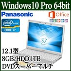 Panasonic/Win 10/12.1型/Office搭載/Core i7/8GB/1TB/SSD 128GB/無線LAN/フュージョンドライブ搭載!モバイルPC!オフィス搭載!ノートPC CF-SZ6CDAQR