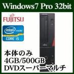 【あすつく】富士通 FMVD12023P Windows 7 Core i5 4GB 500GB HDD DVD 本体のみ デスクトップパソコン キーボード マウス