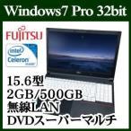 【あすつく】【新品】富士通 LIFEBOOK A574/MX FMVA10033P ノートパソコン Windows7 Celeron 500GB HDD DVD 15.6型 無線LAN マウス付