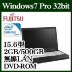 【今だけポイント3倍】【あすつく】FUJITSU 富士通 FMVA1003HP Windows 7 Celeron 標準2GB 500GB HDD DVD-ROM 15.6型液晶ノートパソコン