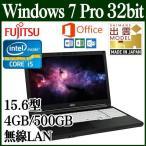 富士通 ノートパソコン ノートPC 本体 Win 7 15.6型 第6世代 オフィス搭載 Core i5 4GB 500GB 無線LAN Bluetooth4.0 DVD LIFEBOOK FMVA16029P A576/PX
