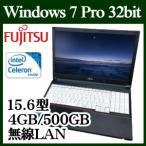 あすつく ノートPC 新品 富士通 FMVA1603HP LIFEBOOK A576/PX Win 7 Celeron 4GB 500GB DVDスーパーマルチ 15.6型 無線LAN