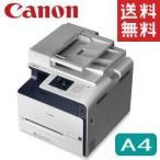Canon/カラーレーザー/A4/B5/A5/レター/コピー/スキャナー/ファックス/Wi-Fiダイレクト/ポイント2倍!MF628Cw Satera サテラ