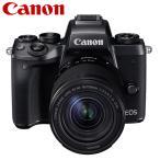 Canonキャノン EOS M5 EF-M18-150 IS STM レンズキッ