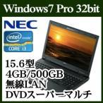 NEC/Win 7/Core i3/15.6型/4GBメモリ/500GBストレージ/無線LAN/PCカードスロット/ポイント2倍!ノートPC 最大16GBメモリ!VersaPro PC-VJ25LXWDEJTNWDZZY