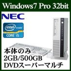 【あすつく】NEC PC-MK33MLZD1FSN Mate ML Windows 7 Core i5 2GBメモリ 500GB DVD 本体のみ0211