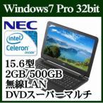 【今だけポイント3.倍!】【あすつく】NEC PC-VK17EFWD4SZN VersaPro Windows 7 Celeron 2GB 500GB DVD 15.6型 無線LAN Bluetoot ノートパソコン