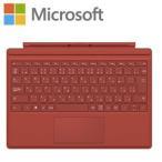 【新品】 Microsoft QC7-00074 Surface Pro 4 タイプ カバー レッド  タブレット
