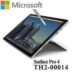 【新品】Microsoft Surface Pro 4 Core i7 256GB TH2-00014 タブレット シルバー Office 搭載 12.3インチ サーフェス