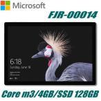 Microsoft/Win 10 Pro/12.3型/フルHD/Core m3/4GB/SSD 128GB/無線LAN/サーフェス 本体 マイクロソフト Surface Pro ペン非同梱 タブレット Office付き FJR-00014