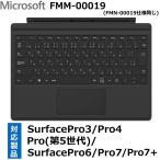 タブレットPC Microsoft FMM-00019 Surface Pro 4 タイプ カバー ブラック タブレット 日本語キーボード