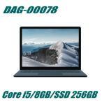 サーフェス Microsoft DAG-00094 Surface Laptop Win 10S 第7世代 Intel Core i5-7200U 8GB SSD 256GB 13.5型 Office搭載 最大14.5時間の動画再生 DAG00094