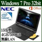 NEC ノートパソコン ノートPC VersaPro オフィス付き Win 7 第5世代 Celeron 4GB HDD 500GB HDMI RJ45 タイプVF リカバリディスク Win10 Pro PC-VK17EFWL1RZS