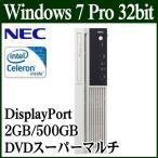 NEC PC-MK28ELZDCNST Mate ML 7 Pro 32bit 第6世代 Intel Celeron G3900 2GB 500GB HDD DVD USB3.0 LANコネクタ デスクトップパソコン 本体のみ