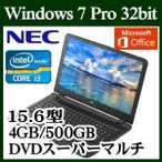 NEC/Win 7/オフィス搭載/15.6型/Core i3/4GB/500GB/無線LAN/DVD/テンキー/Word/Excel/Outlook/VersaPro タイプVF PC-VK20LFWL4RZS