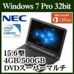 ノートパソコン ノートPC NEC VersaPro オフィス付き Win 7 第5世代 Celeron 4GB HDD 500GB HDMI RJ45 タイプVF リカバリディスク Win10 Pro PC-VK17EFWL4RZS