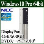 =ポイント2倍= デスクトップパソコン デスクトップPC NEC Win 10 Core i5 4GB 500GB DVD キーボード マウス HDDリカバリー Mate タイプML PC-MK27MLZGCBSU