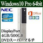【Office搭載】 デスクトップパソコン 本体 NEC Win 10 pro Core i3 4GB 500GB DVD キーボード マウス Mate タイプML PC-MK37LLZ6CBSU
