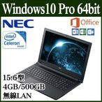 office付き NEC ノートパソコン 新品 本体 Windows10 Pro 64bit 15.6型 Celeron 4GB 500GB DVD 無線LAN HDMI WEBカメラ タイプVF PC-VK16EFB6R4RU ビジネス SOHO
