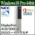 NEC е╟е╣епе╚е├е╫е╤е╜е│еє ┐╖╔╩ ╦▄┬╬ Mate е┐еде╫ML Office╔╒дн Windows10 Pro 64bit Celeron 4GB 500GB DVD енб╝е▄б╝е╔ е▐еже╣ PC-MKE28LZ6AAS1