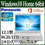 Panasonic Let'snote SZ6 CF-SZ6PDKPR ノートパソコン ノートPC 本体 Let's note10 Home 64bit 12.1型 Microsoft Office H & B Core i5 8GB 1TB