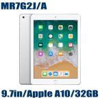 Apple MR7G2J/A iPad 新品 タブレット 9.7インチ 第6