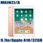Apple iPad MRJN2J/A 新品 タブレット 9.7インチ 第6