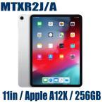 Apple iPad Pro 2018 本体 新品 11型 シルバー 256GB APPLE Wi-Fi MTXR2J/A A12X Face ID USB-C 新 Apple Pencil 対応 Liquid Retinaディスプレイ 1200万画素