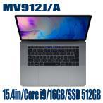 macbook pro 16インチ ケースの画像