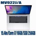 APPLE MacBook Pro MV922J A