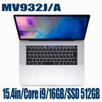 APPLE MacBook Pro MV932J A