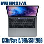 APPLE MacBook Pro MUHN2J A