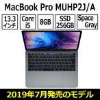 APPLE MacBook Pro MUHP2J A