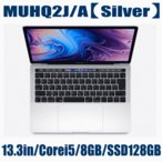 APPLE MacBook Pro MUHQ2J A