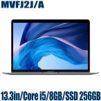APPLE MacBook Air MVFJ2J A