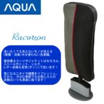 AQUA AHW-SR1-H グロリアスグレー ラクーン 水を使わずオゾンで洗う 衣類エアウォッシャー RACOOON