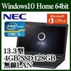 NEC PC-HZ550DAB LAVIE Hybrid ZERO Windows 10 Core i5 4GB SSD 約128GB 13.3型 ワイド office搭載  Office Home & Business Premium
