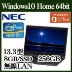 4/28 入荷予定 ノートPC  NEC PC-HZ750FAB LAVIE Hybrid ZERO Windows 10 Core i7 標準8GB  SSD 約256GB 13.3型液晶 ワイド画面 無線LAN PCHZ750FAB