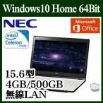 今だけポイント2倍 あすつく ノートPC NEC PC-SN16CJSA9-2 Windows10 Celeron A4ノート ブルートゥース ワイヤレスマウス 4GB LAVIE 500GB 15.6型 ホワイト