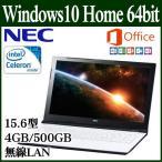 =ポイント2倍= NEC ノートパソコン ノートPC 本体 PC-SN16CJSAA-2 エクストラホワイト LAVIE Smart 10 Home Celeron 15.6型 4GB 500GB BlueLEDマウス付!