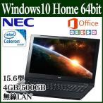 =ポイント2倍= NEC ノートパソコン ノートPC 本体 PC-SN16CLSAA-2 スターリーブラック LAVIE Smart NS 10 Home Celeron 15.6型 4GB 500GB BlueLEDマウス付!