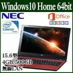 =ポイント2倍= NEC ノートパソコン ノートPC 本体 PC-SN16CNSAA-2 ルミナスレッド LAVIE Smart NS 10 Home Celeron 15.6型 4GB 500GB BlueLEDマウス付!