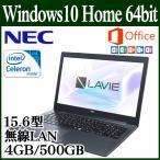 PC-SN11FLRDD-D カームブラック LAVIE Smart NS