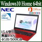 NEC PC-SN11FNRDD-D LAVIE Smart NS カームレッド   家電 PC パソコン ノートパソコン ノートPC ノート 未使用品 15.6 15.6型 15.6インチ a4 スペック 高速 小型 薄型 本体