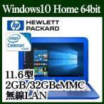 【あすつく】【新品】HP Stream 11-r016TU  Windows10 64bitにeMMCを搭載した11.6型液晶モバイルノート 最大駆動時間10.5時間  T0Y45PA-AAAA0211
