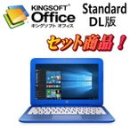 【あすつく】【新品】HP Stream 11-r016TU ★★KINGSOFT officeセット★★ Windows10 HOME 64bit Celeron  Stream HP Stream 11-r000 T0Y45PA-AAAA